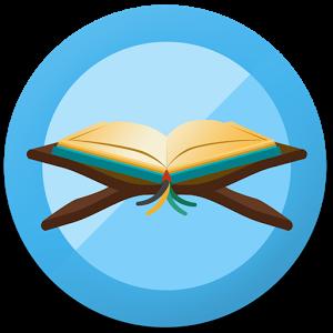 logo-al-quran-png-2