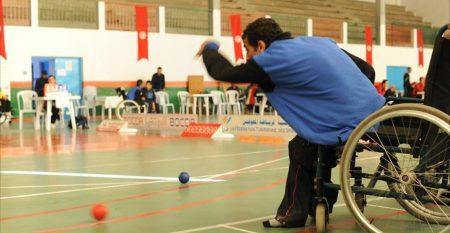 endicaped